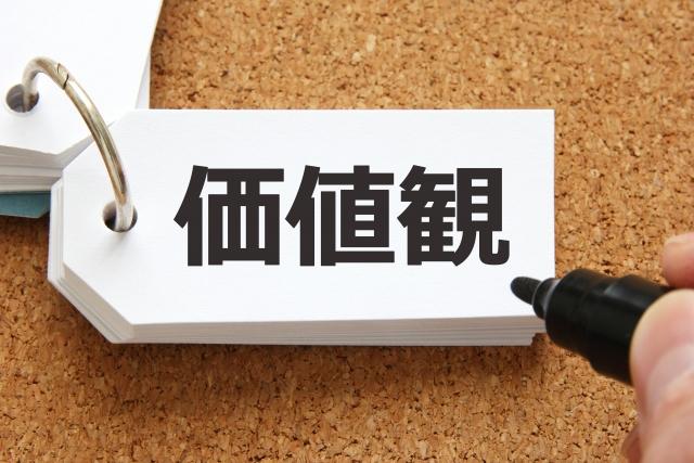 f:id:yukinohini-yusa:20200426162747j:plain