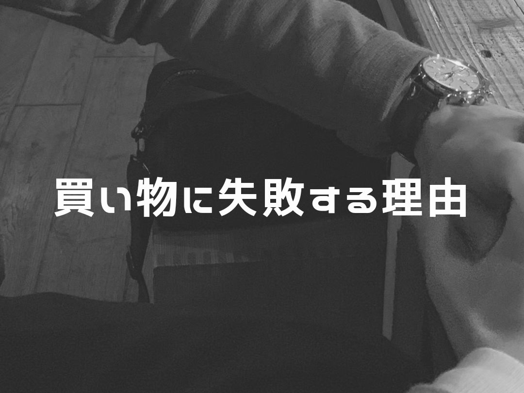 f:id:yukinohini-yusa:20200427203820p:plain