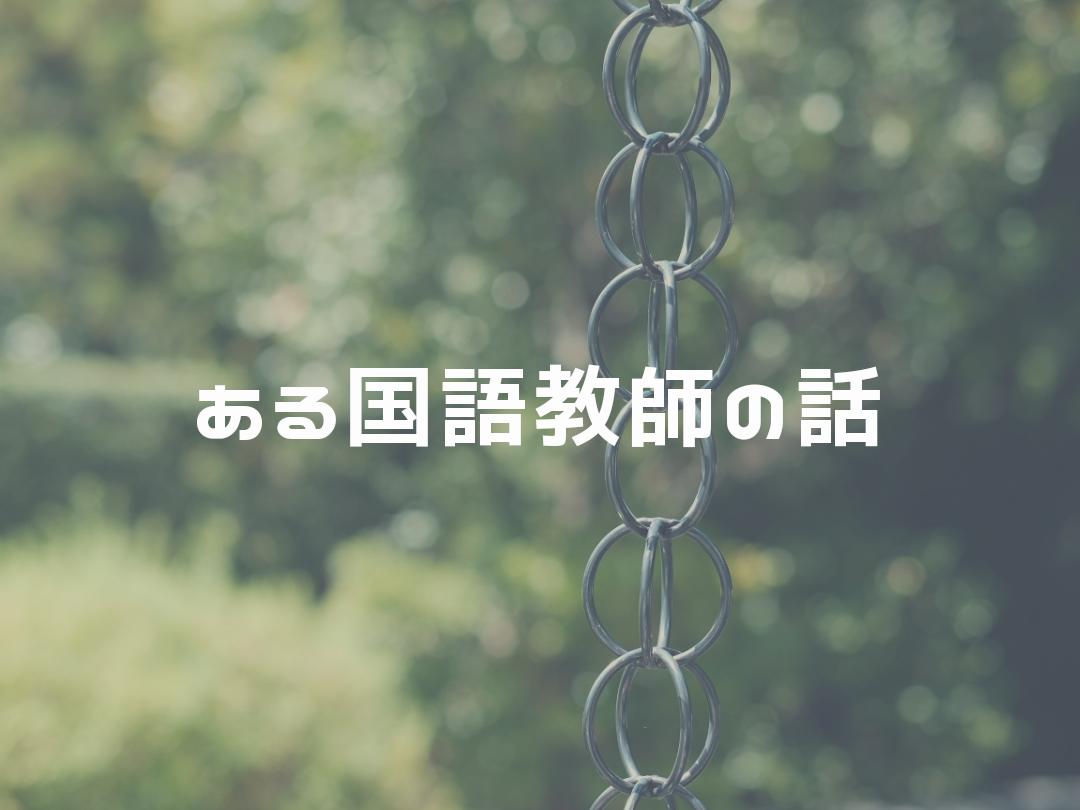 f:id:yukinohini-yusa:20200427205447p:plain