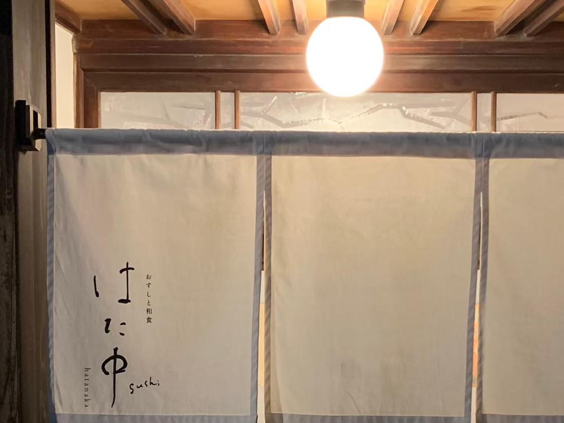 f:id:yukinohini-yusa:20200428144933j:plain