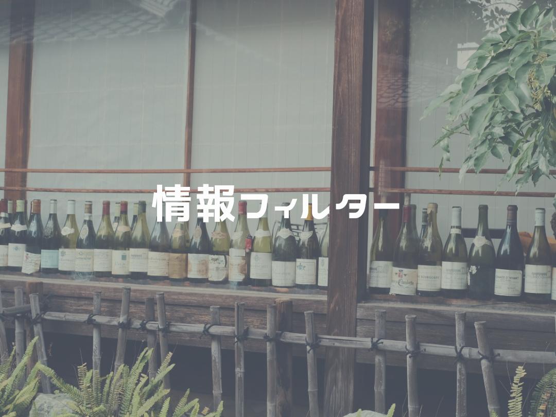 f:id:yukinohini-yusa:20200429223120p:plain