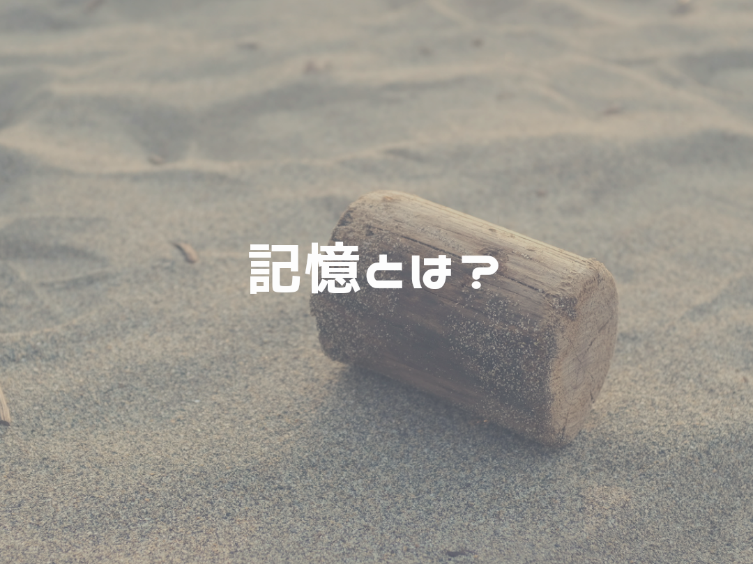 f:id:yukinohini-yusa:20200505200748p:plain