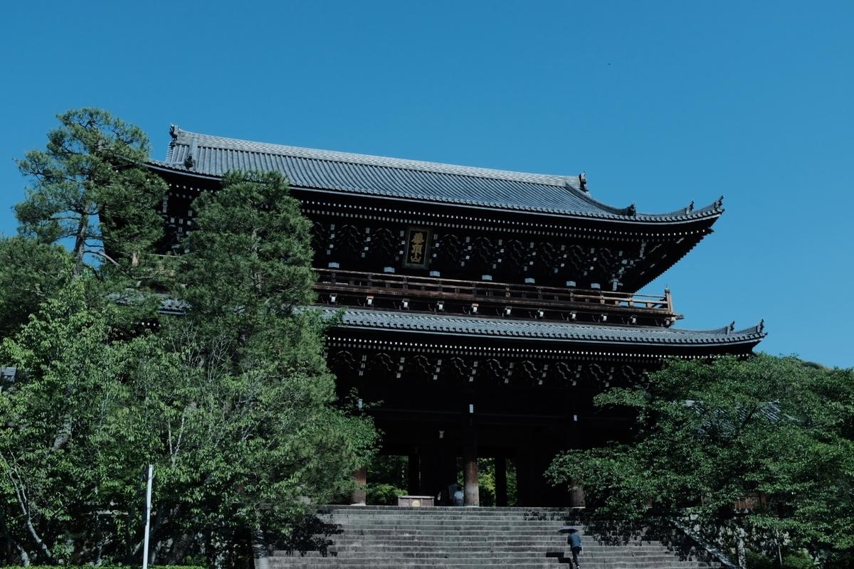 f:id:yukinohini-yusa:20200508144829j:plain