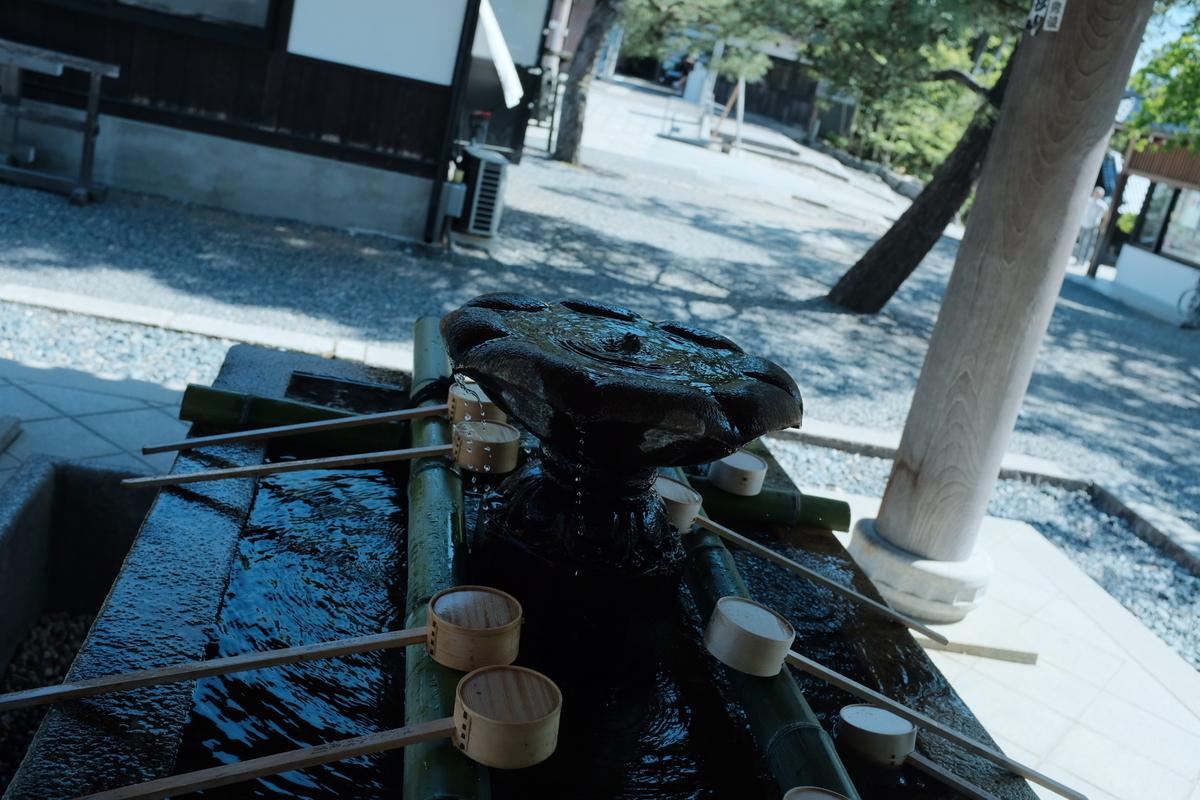f:id:yukinohini-yusa:20200508144918j:plain