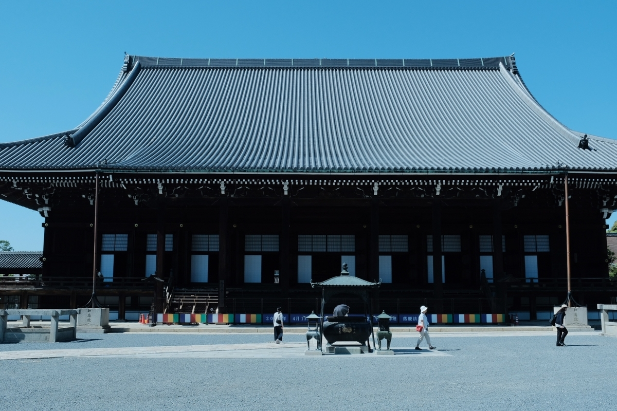f:id:yukinohini-yusa:20200508144934j:plain
