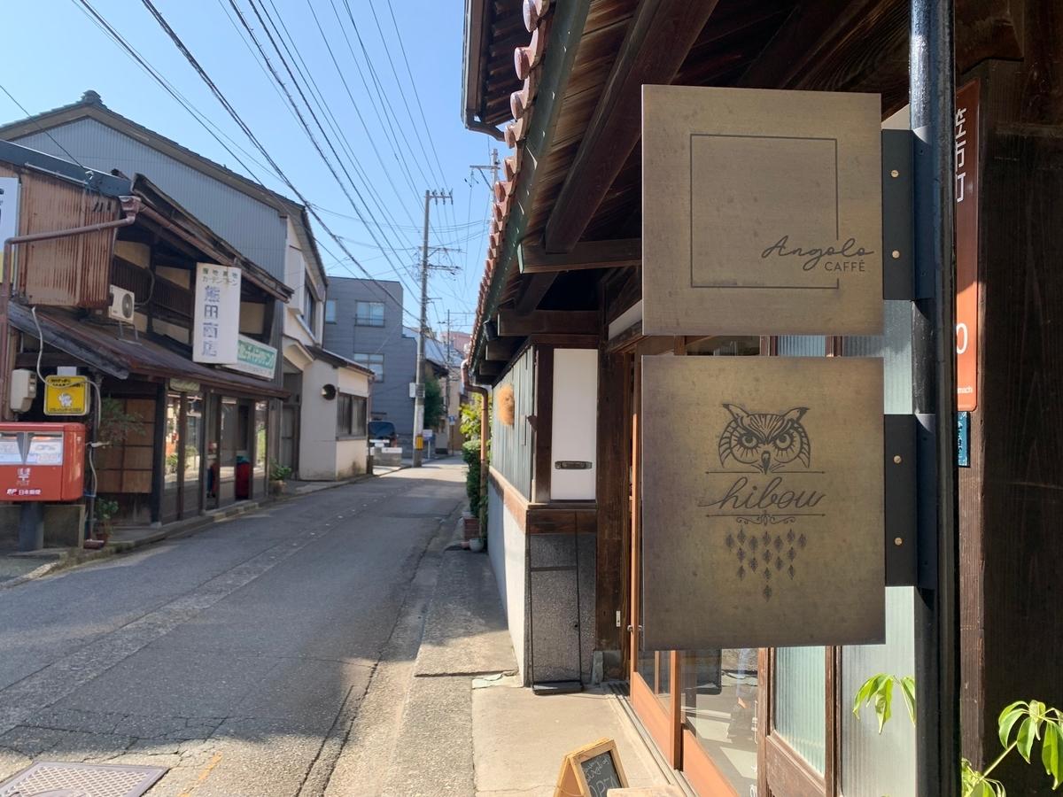金沢の隠れ家カフェ