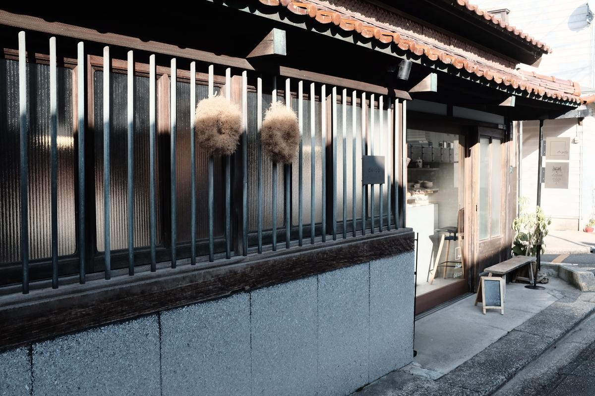 f:id:yukinohini-yusa:20201007144729j:plain