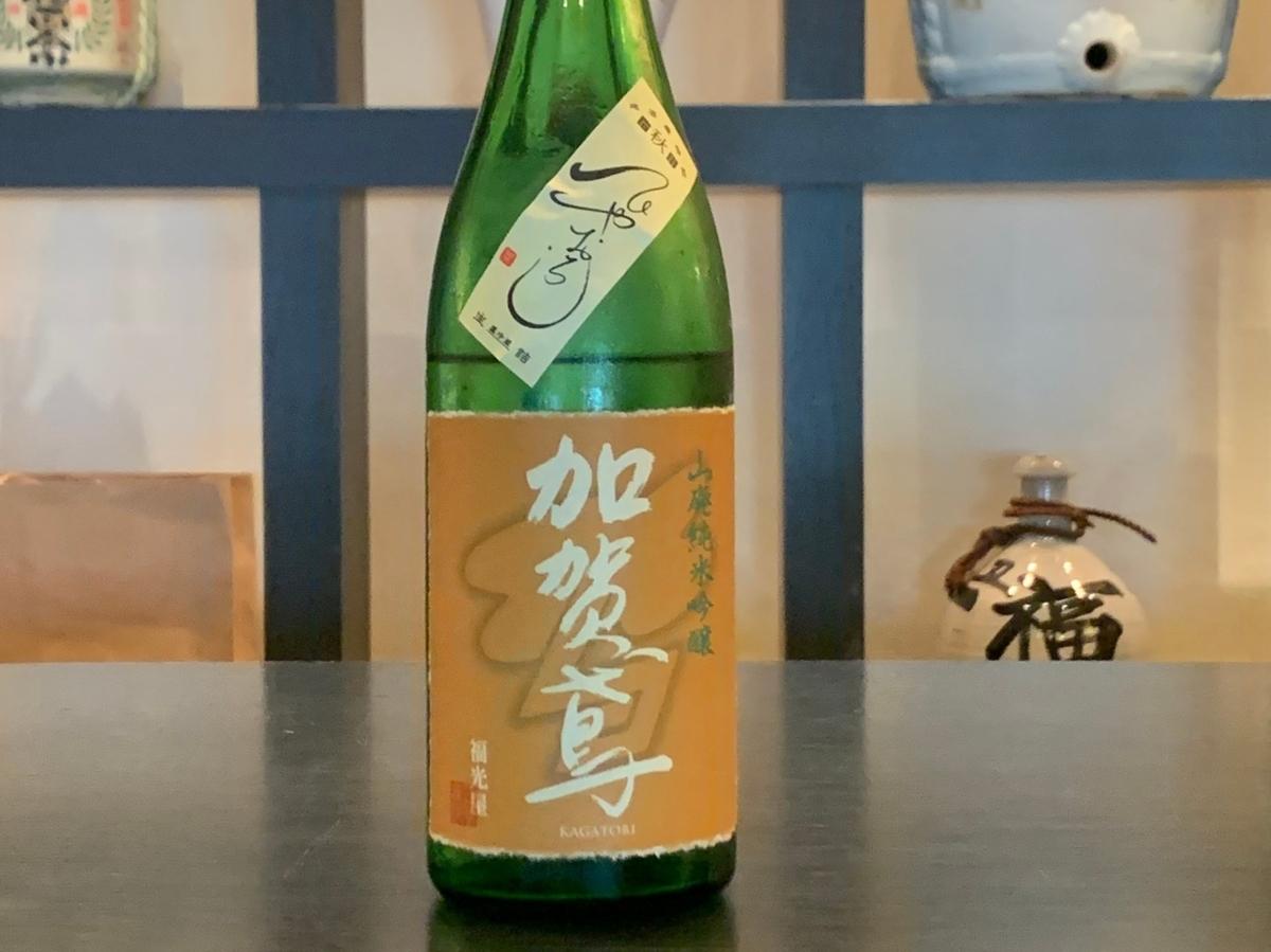 金沢の日本酒