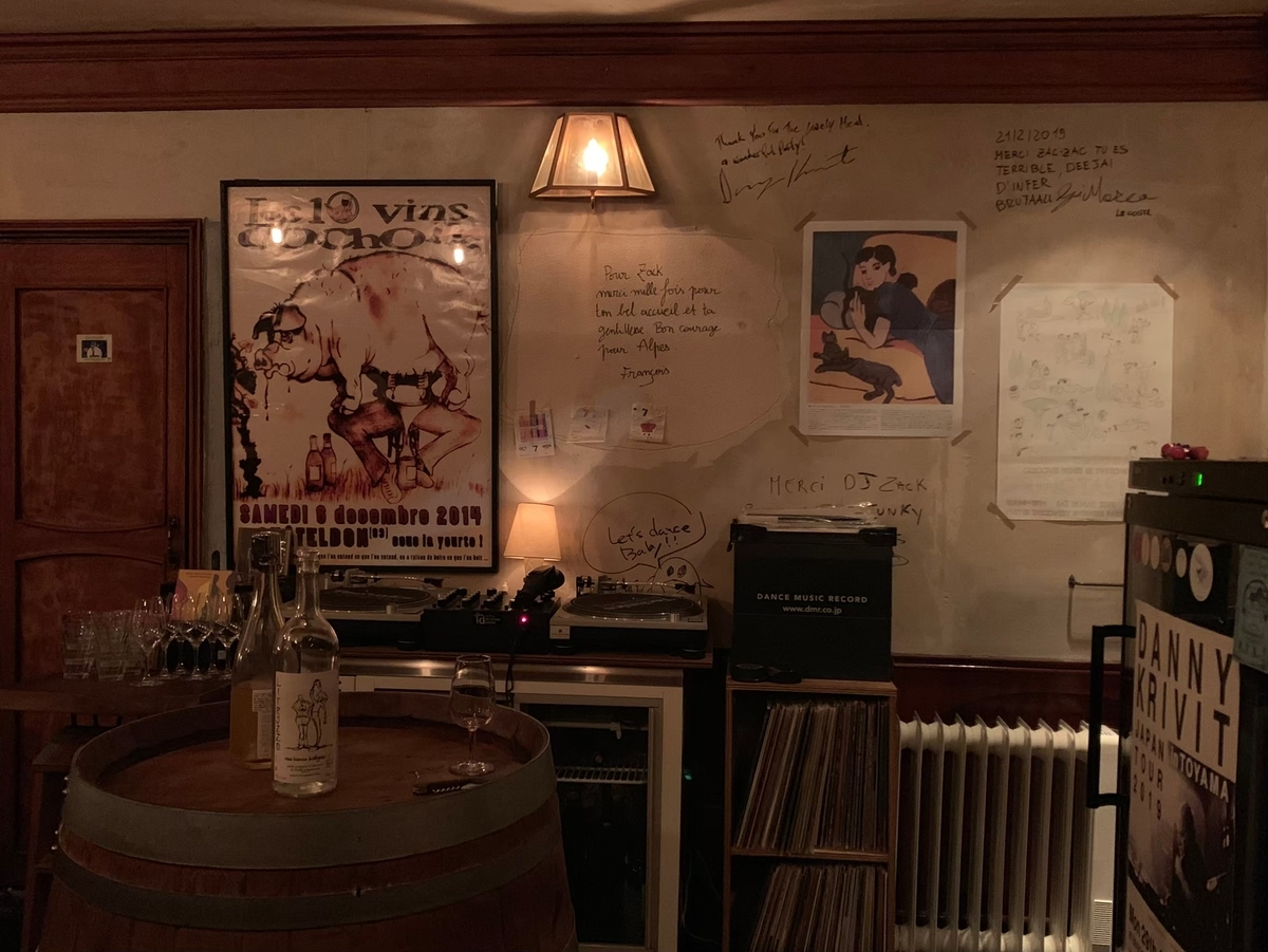 wine bar alpes