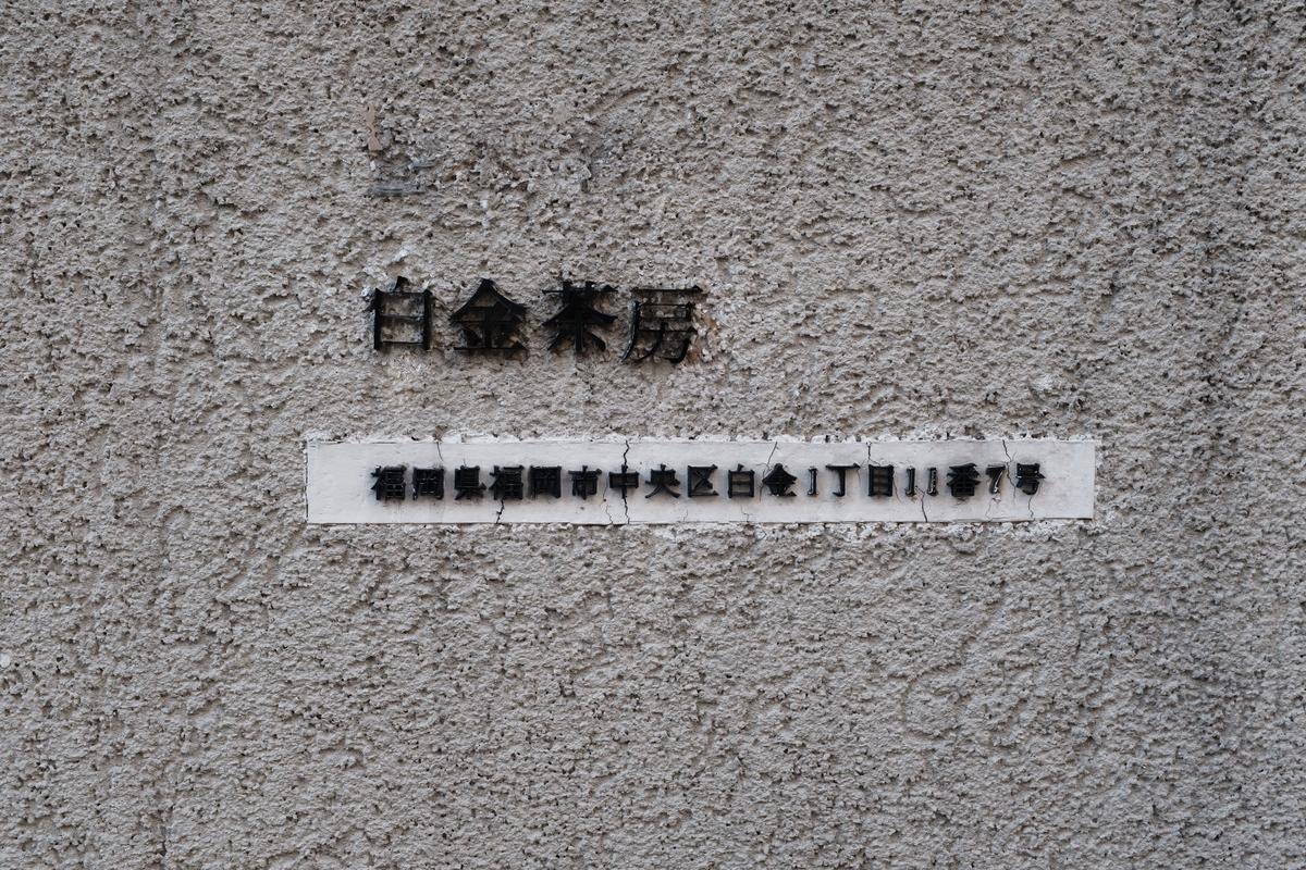 f:id:yukinohini-yusa:20201116134459j:plain