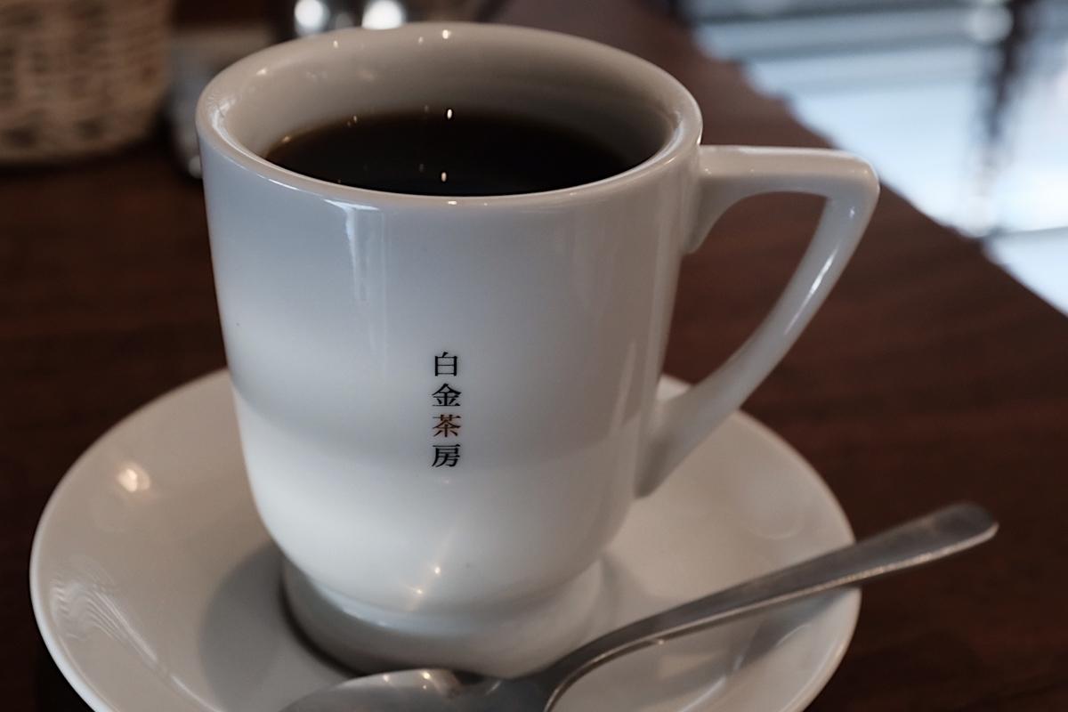 f:id:yukinohini-yusa:20201116134959j:plain