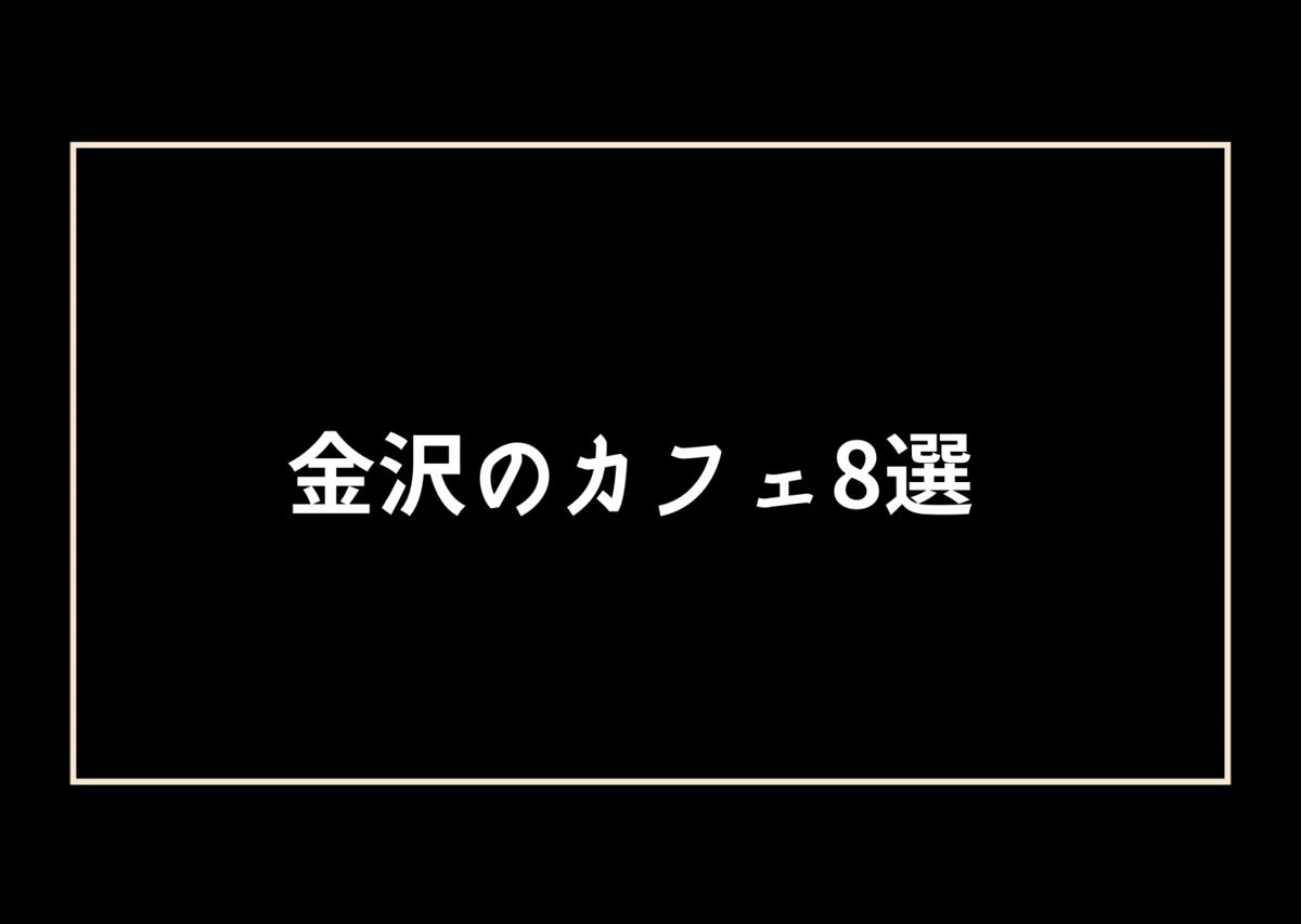 f:id:yukinohini-yusa:20201227191746p:plain