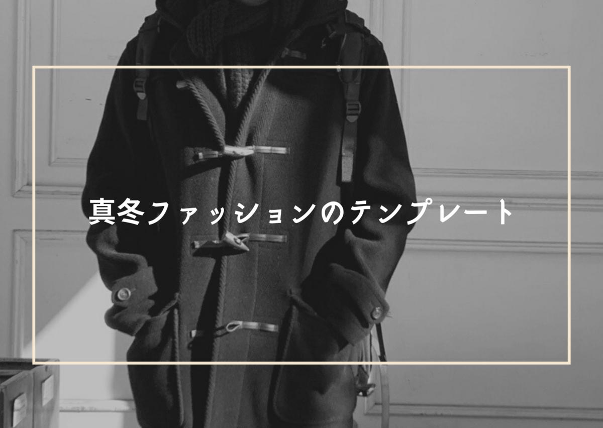 f:id:yukinohini-yusa:20201228180627p:plain