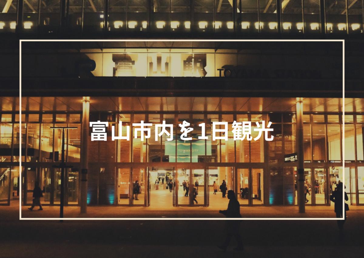 f:id:yukinohini-yusa:20201229142320p:plain