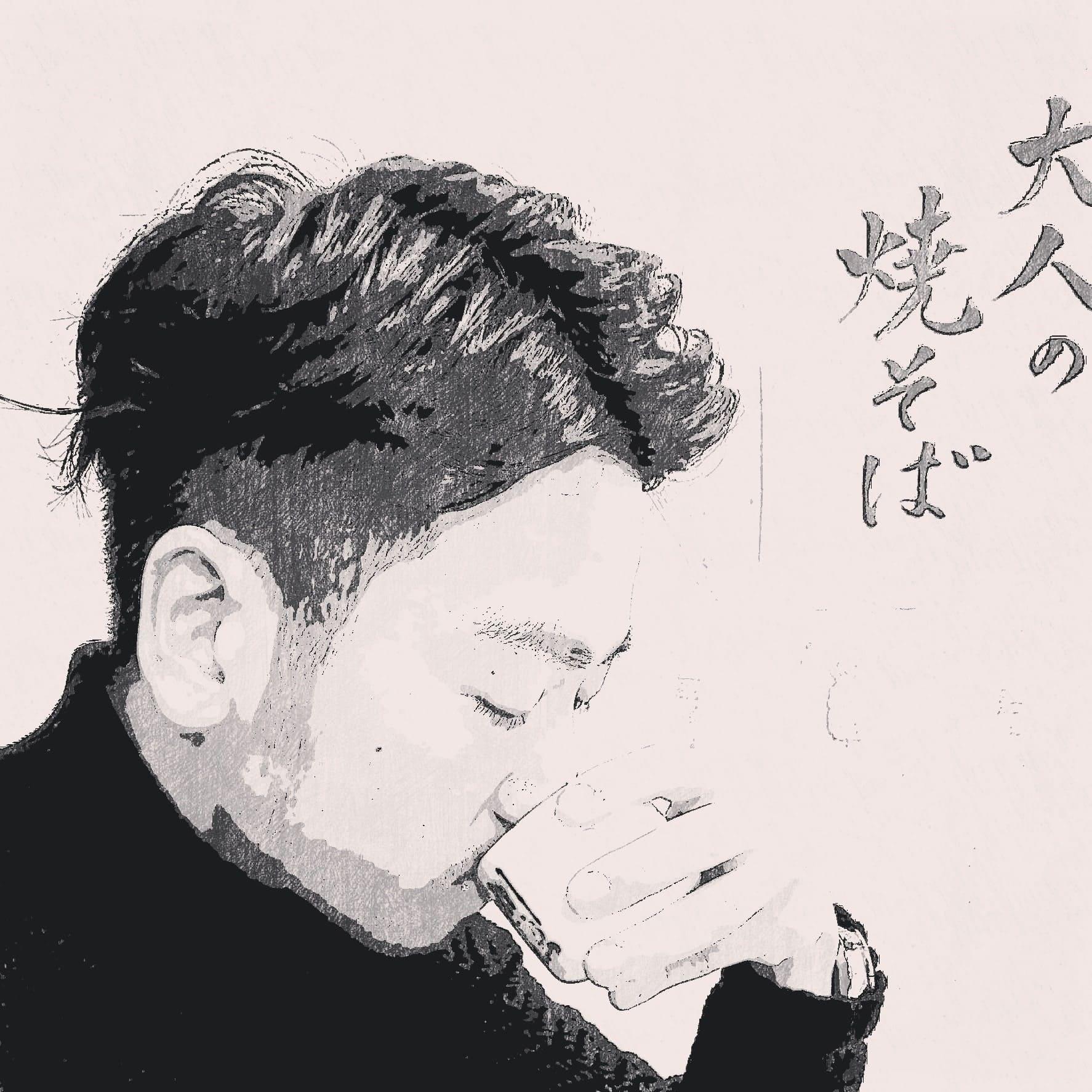 id:yukinohini-yusa