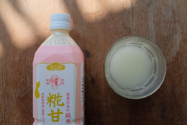 福光屋糀甘酒