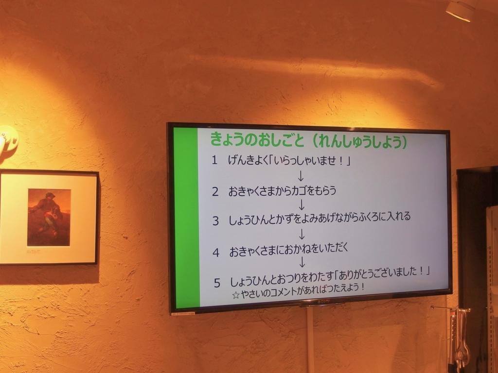 f:id:yukinomi:20170724230542j:plain