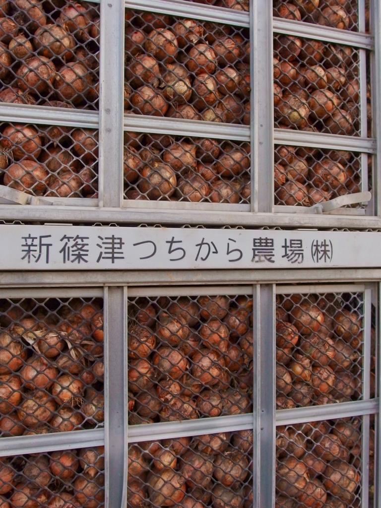 f:id:yukinomi:20170918123122j:plain