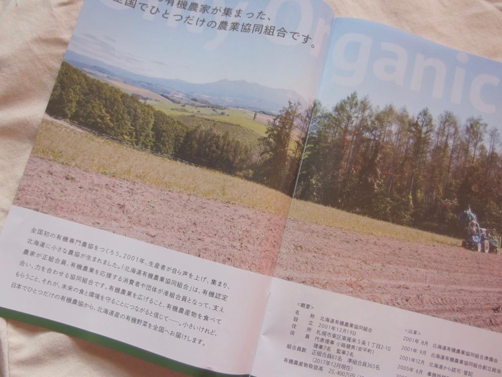 f:id:yukinomi:20180426125347j:plain
