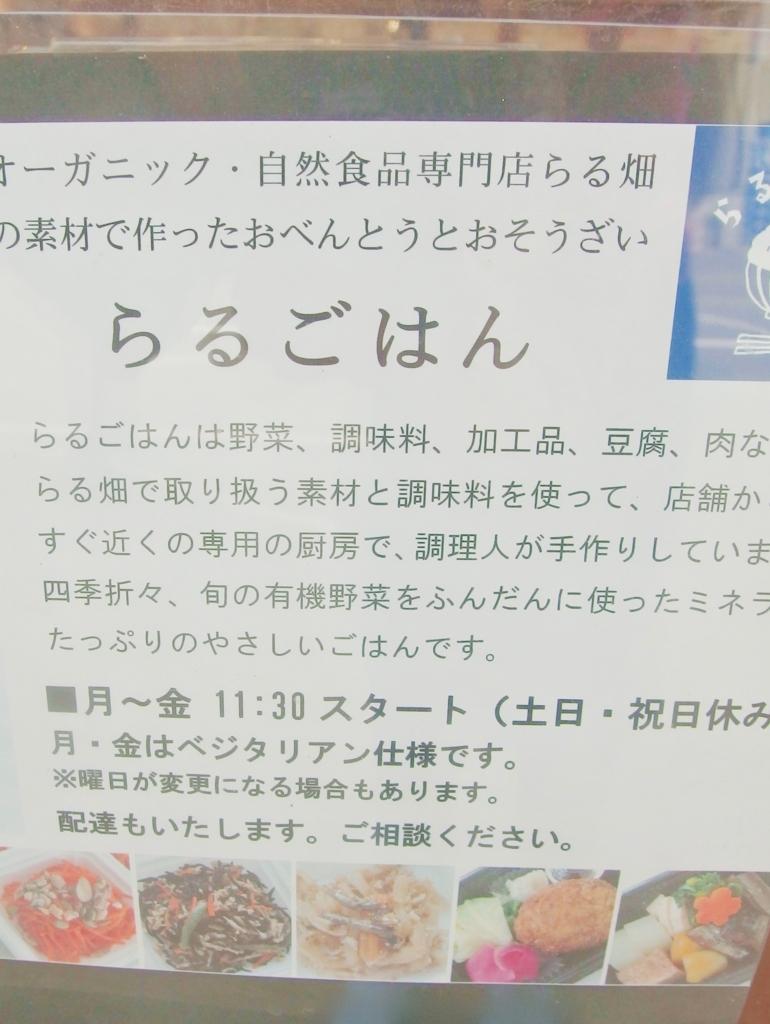 f:id:yukinomi:20180611040822j:plain
