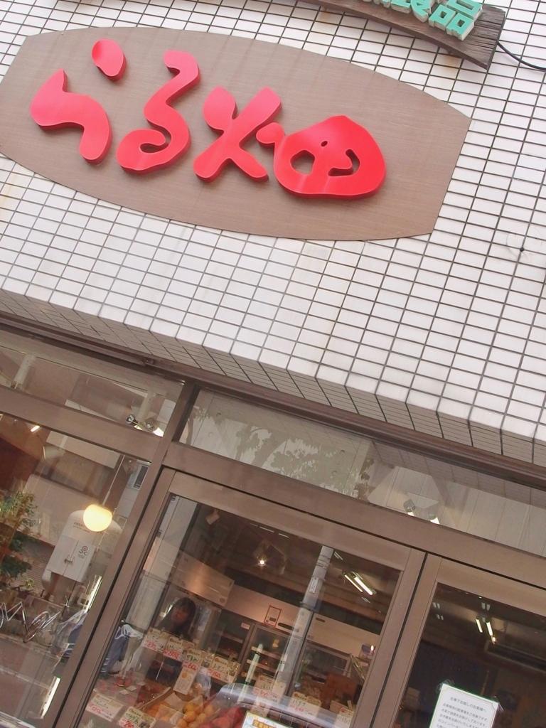 f:id:yukinomi:20180611041157j:plain