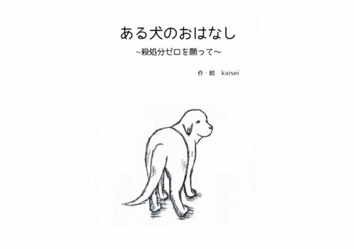 f:id:yukinon28:20150304040909p:plain