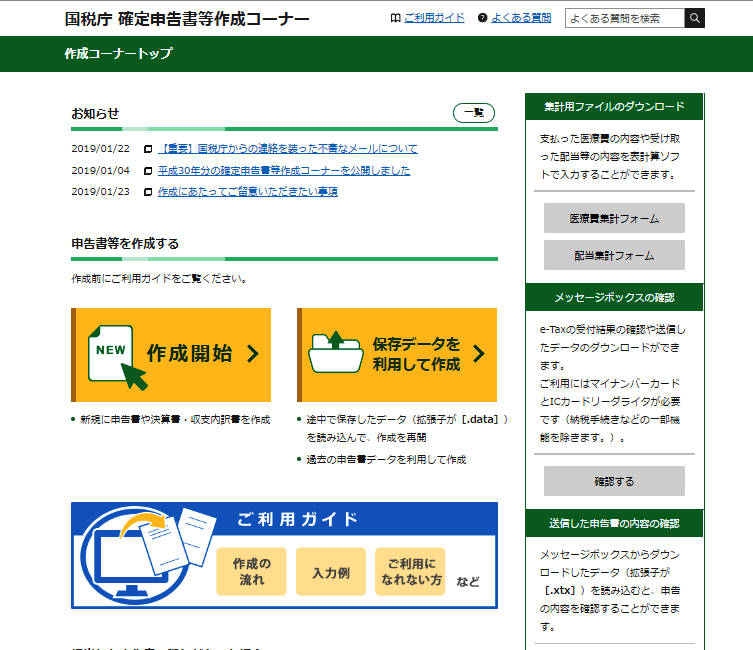f:id:yukinon28:20190316055926p:plain
