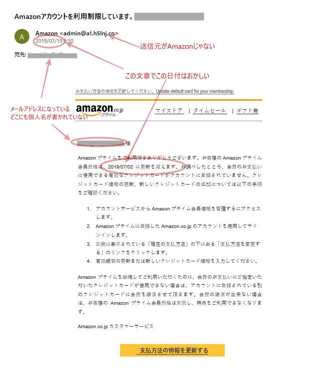 f:id:yukinon28:20190824151058p:plain