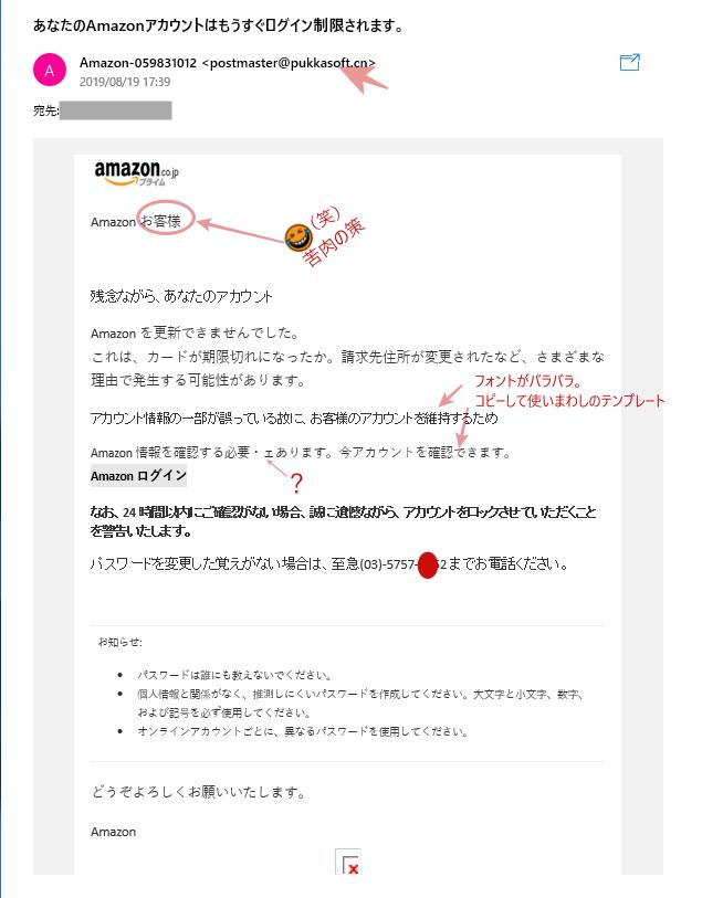 f:id:yukinon28:20190824151407p:plain