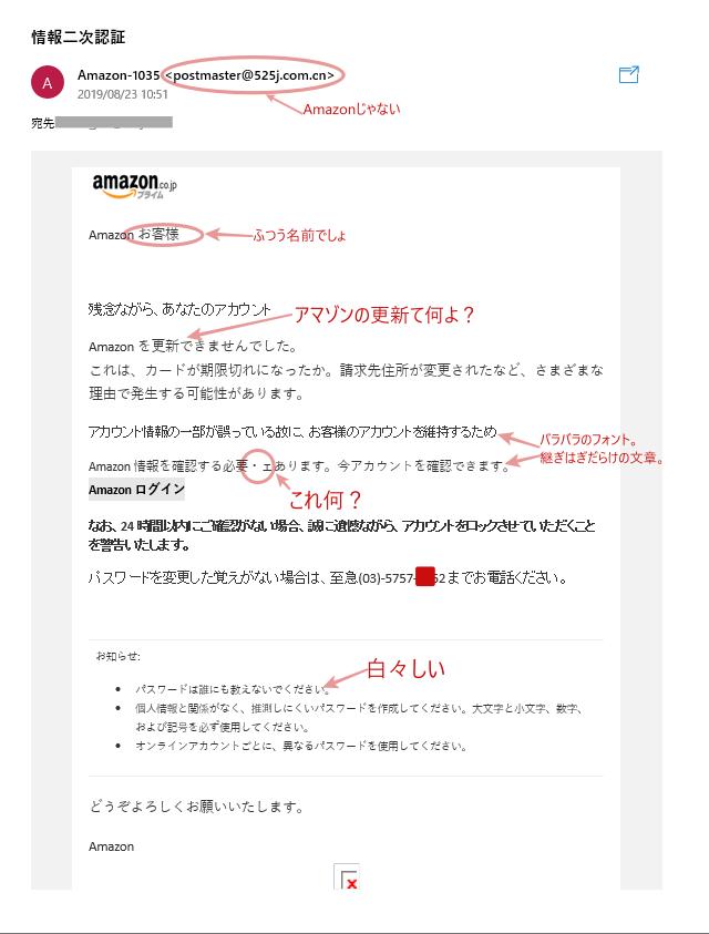 f:id:yukinon28:20190824152138p:plain