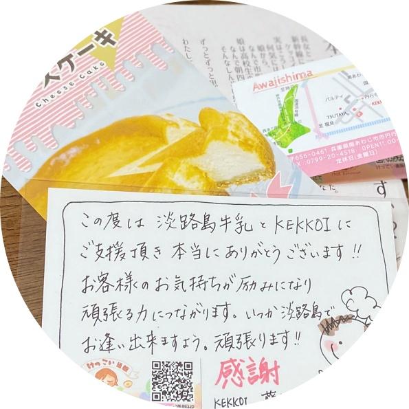 f:id:yukinon28:20200506142035j:plain