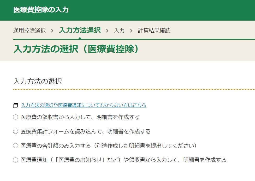 f:id:yukinon28:20200611100702p:plain