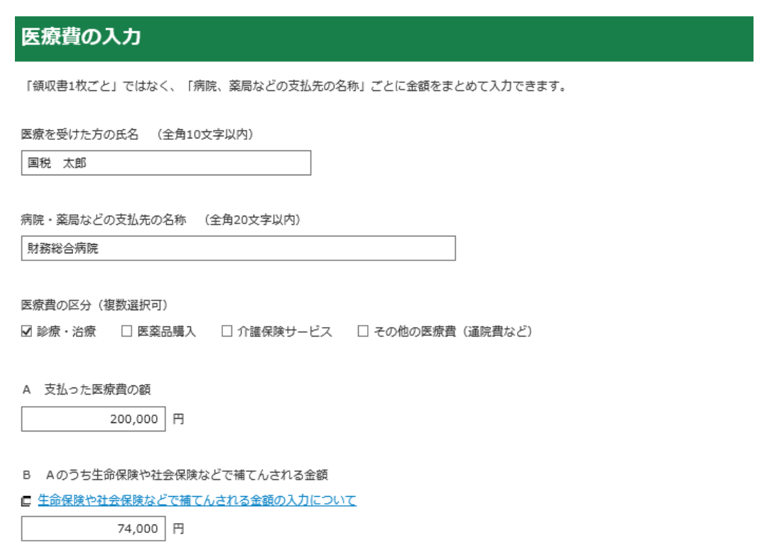 f:id:yukinon28:20200611103216p:plain