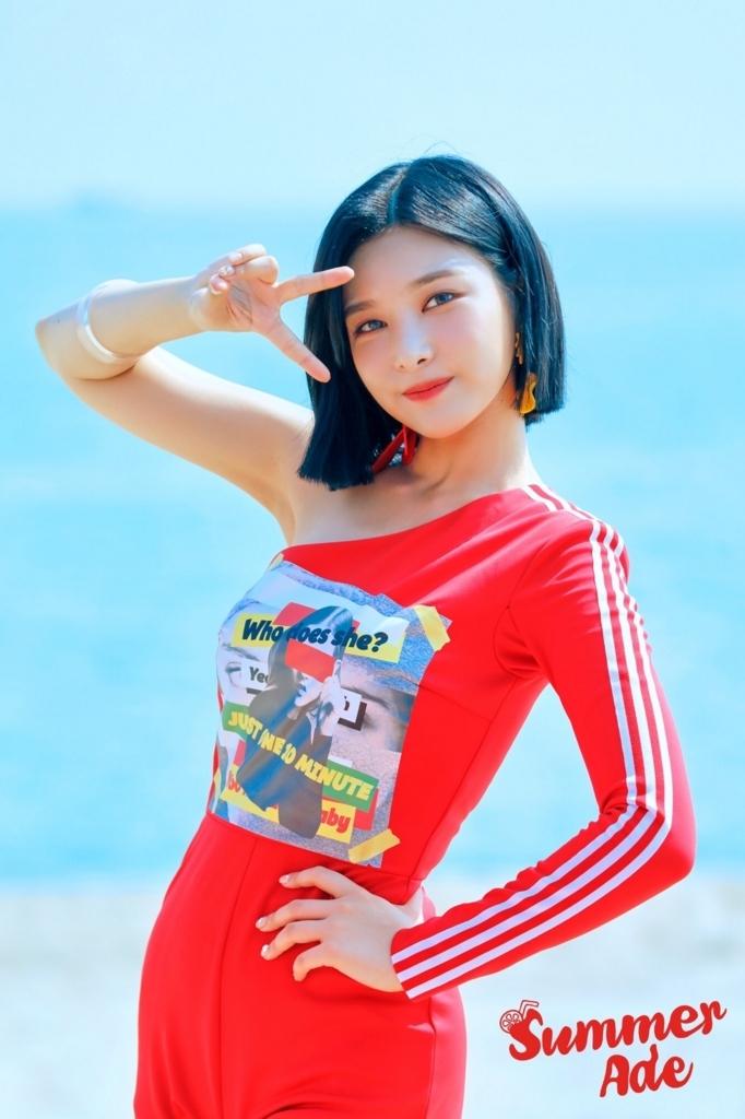 f:id:yukinon325:20180817013731j:plain