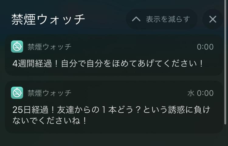 f:id:yukinononikki20200215:20210724120935j:plain