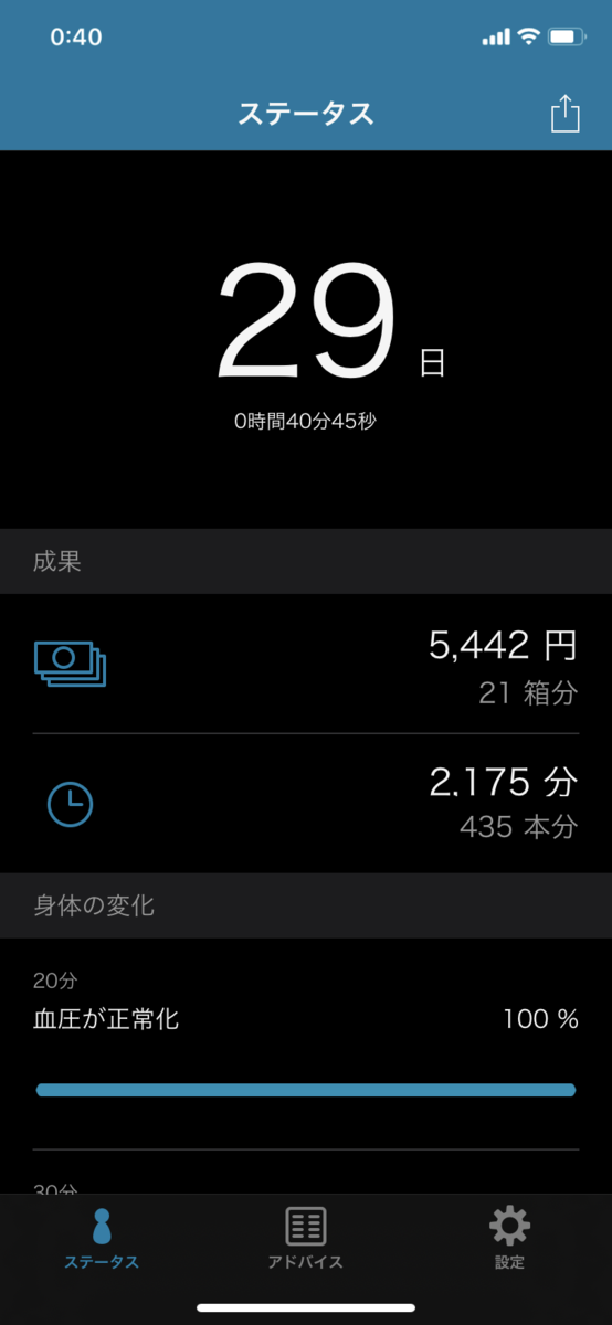 f:id:yukinononikki20200215:20210725005242p:plain