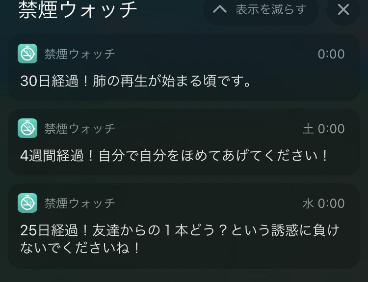 f:id:yukinononikki20200215:20210727104049j:plain