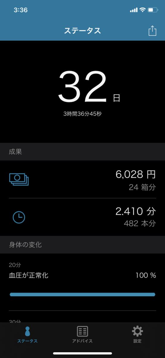 f:id:yukinononikki20200215:20210728033857p:plain