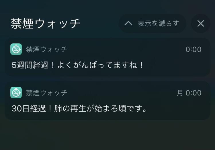 f:id:yukinononikki20200215:20210731192427j:plain