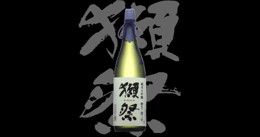 f:id:yukinosake:20170130192210j:plain