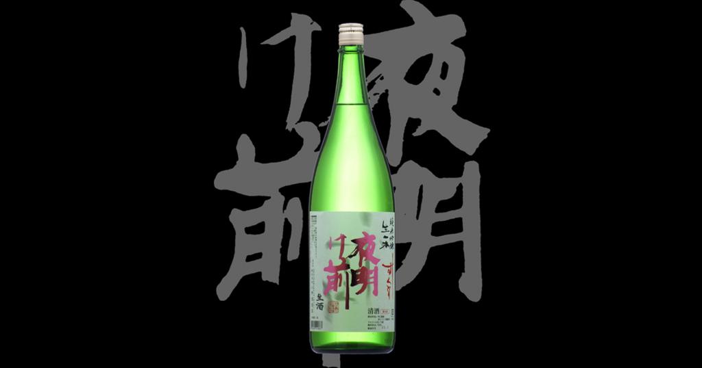 f:id:yukinosake:20171227073934j:plain