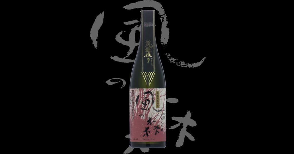 f:id:yukinosake:20171227074512j:plain