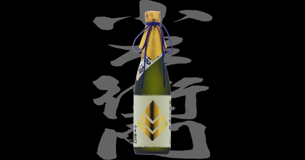 f:id:yukinosake:20171227074743j:plain