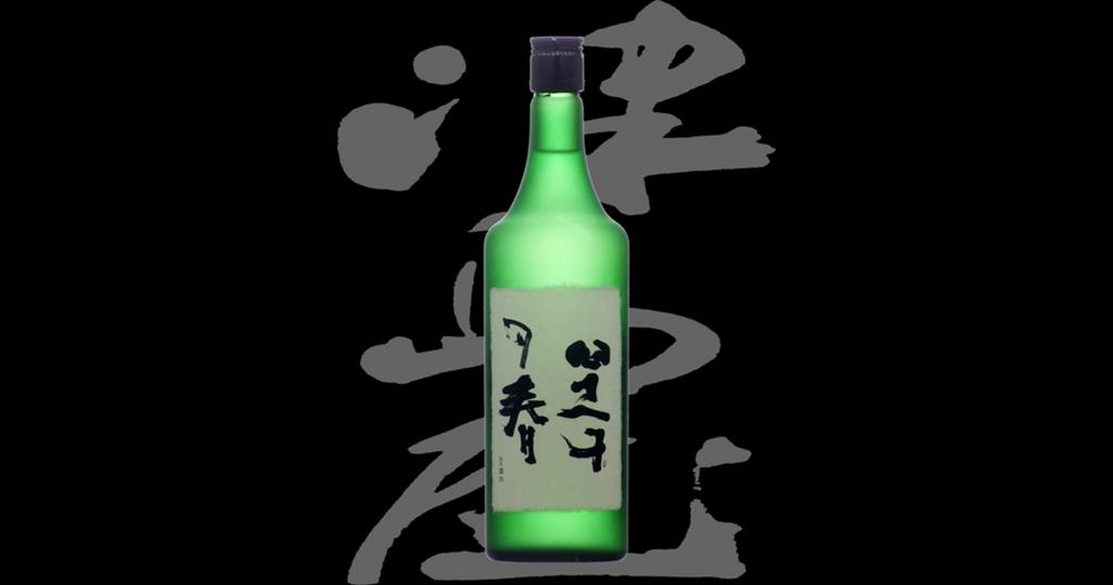 f:id:yukinosake:20171227075230j:plain