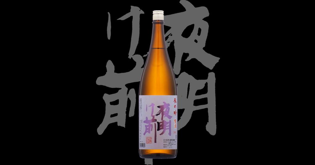 f:id:yukinosake:20171229140623j:plain