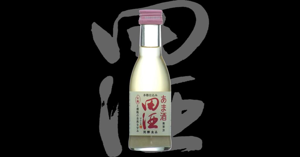 f:id:yukinosake:20180110162702j:plain