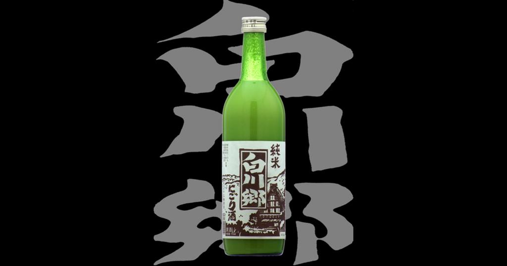f:id:yukinosake:20180110165554j:plain