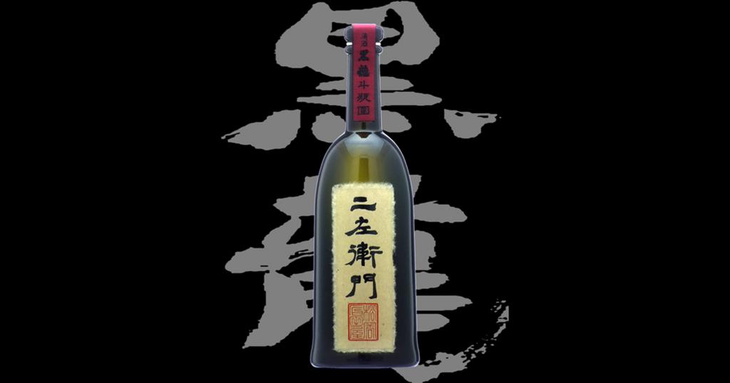 f:id:yukinosake:20180205122521j:plain