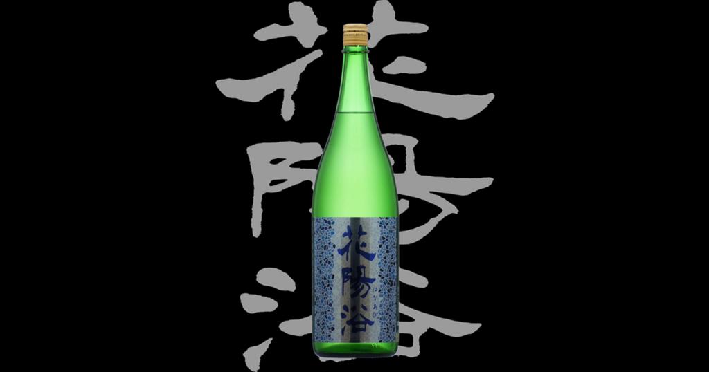 f:id:yukinosake:20180210161816j:plain