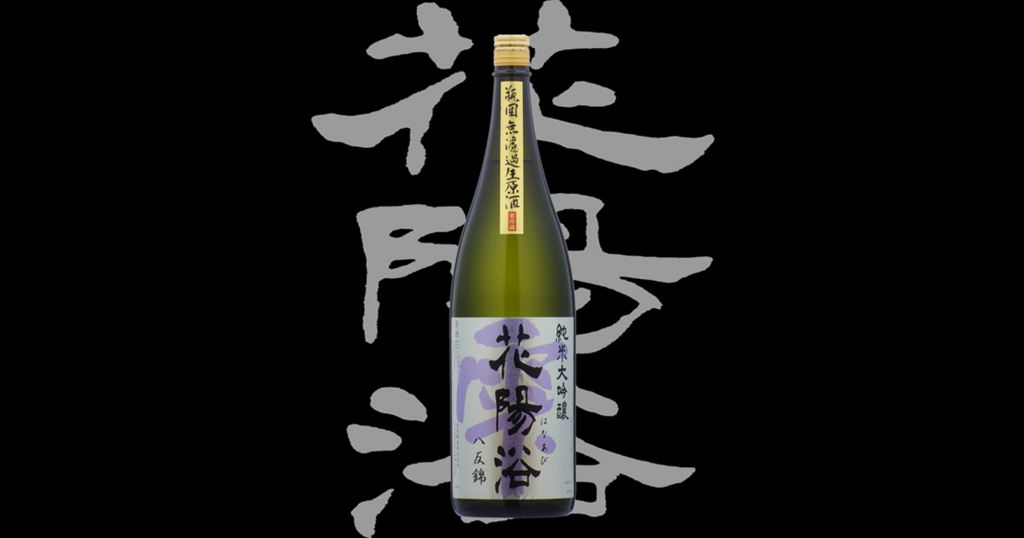 f:id:yukinosake:20180214124002j:plain